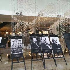 Paulaner Brauhaus (Kempinski Hotel Beijing) User Photo