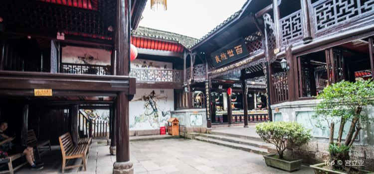 The Yang Family Temple1