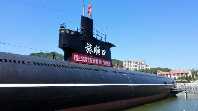 뤼순(여순) 잠수함 박물관