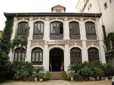 Zhantianyou's Former Residence