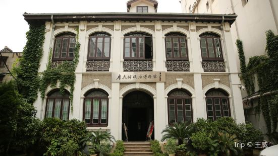 Zhantianyou's Former Residence