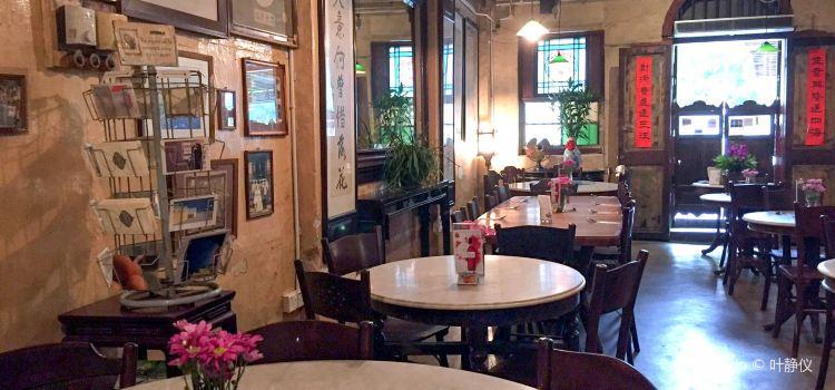 Old China Cafe1