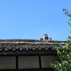 Lijia Courtyard User Photo