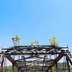 Yellow River Steel Bridge User Photo