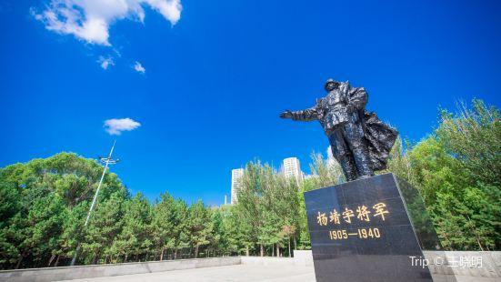 Jingyu Park