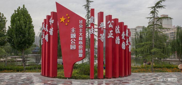 Yantan Park (North Gate)3
