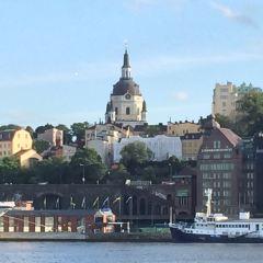 Stockholm User Photo