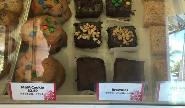 The Cookie Corner1