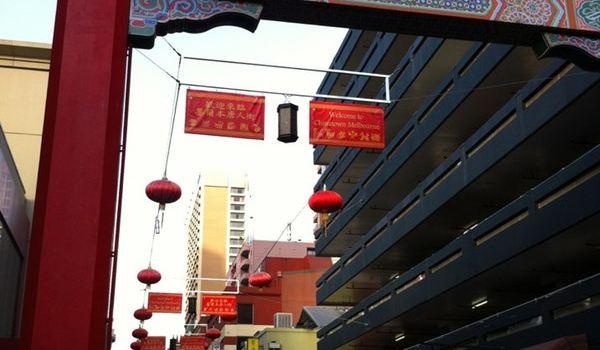 Shanghai Village Chinese Restaurant3