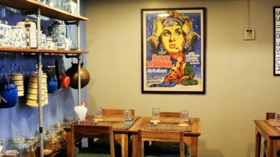 The Kitchen at Yenakat