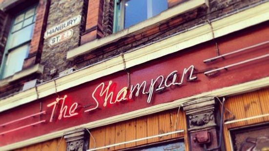 Shampan
