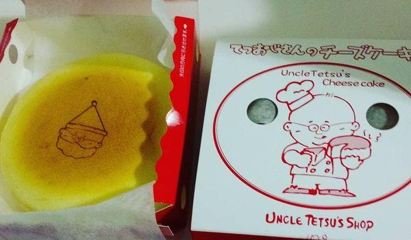 徹思叔叔烘焙坊1
