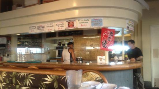 Minato Japanese Restaurant