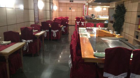 Cocina Asiatica Go