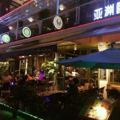 RNG Café User Photo