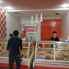不老神雞(南市場店)用戶圖片