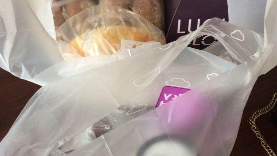 lucky cloud紫雲烘焙(潭水店)