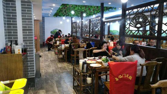 喜臨門火鍋(世貿店)