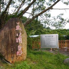 Enping Didu Hot Spring Tourism Zone User Photo