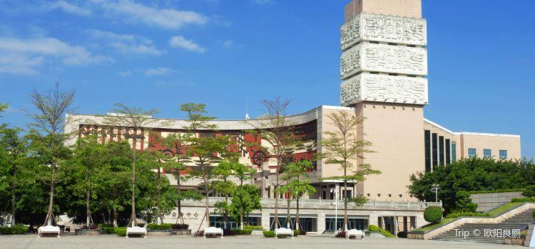 Jinjiang Museum