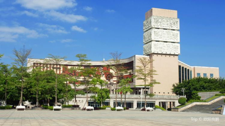 Jinjiang Museum | Tickets, Deals, Reviews, Family Holidays
