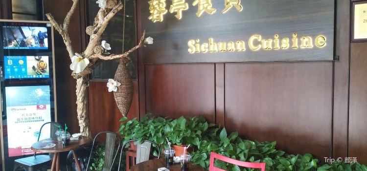 蓉亭食貝餐廳(楷林店)1