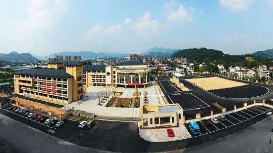 Xindengzhen