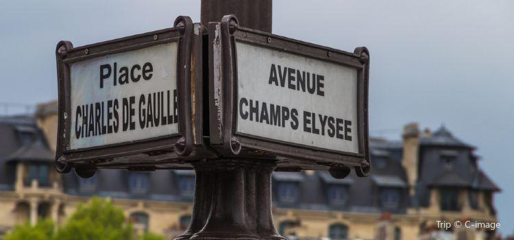 Avenue des Champs-Élysées1