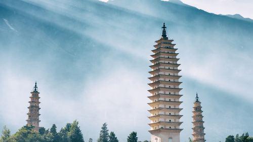 崇聖寺三塔文化旅遊區