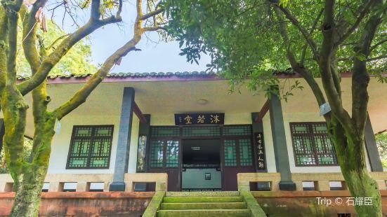 Moruo Memorial Hall