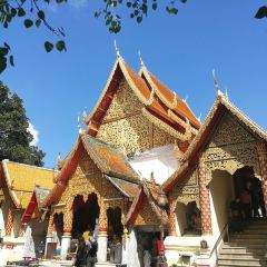 Wat Phra That User Photo