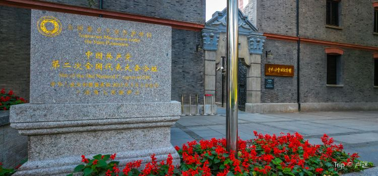 Site of the Second National Congress of Communist Party of China