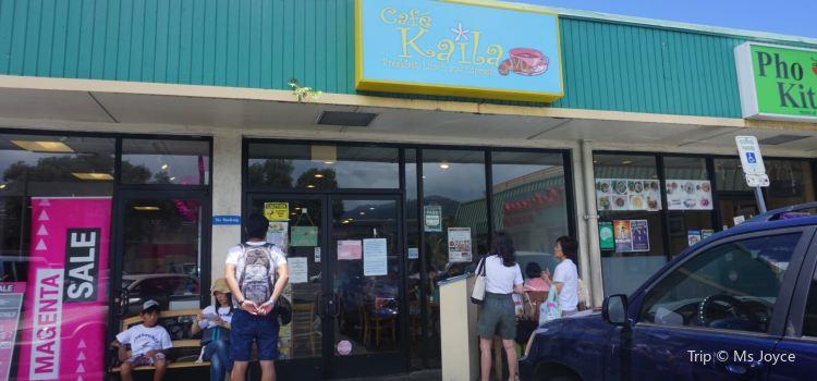 Cafe Kaila3