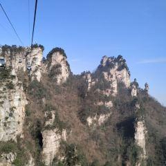 天子山ロープウェイのユーザー投稿写真