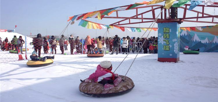 鴻象戲雪樂園