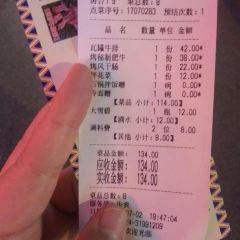 旺爐韓式燒烤(大悅城店)用戶圖片