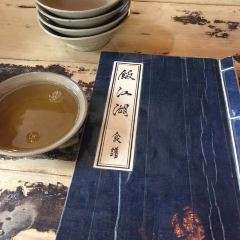 飯江湖古酒館(長濱路店)用戶圖片