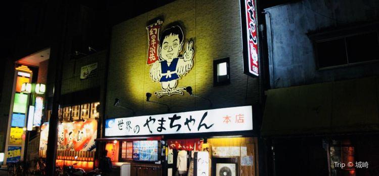 Sekai no yamachan Honten1