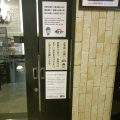 KITACHI AJISAI SHOKUDO User Photo