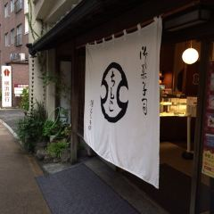 Chimoto用戶圖片