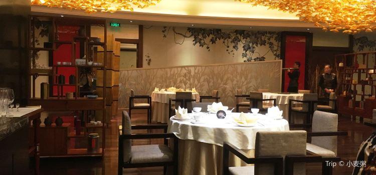 Wu Yue No.1 (InterContinental Hotel Wuxi)1