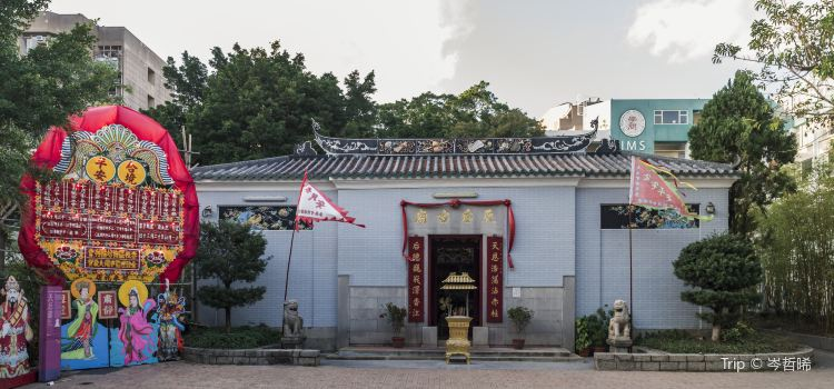 Tin Hau Temple (Stanley)