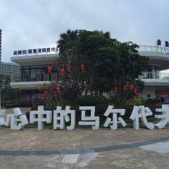Shuangyuewan fishing experience User Photo