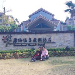 Taishan Kangqiao Hot Spring User Photo