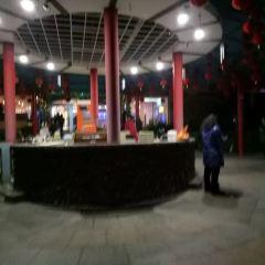조계 온천 리조트 여행 사진