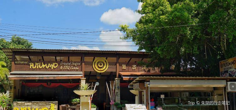 Putumayo Restaurant1