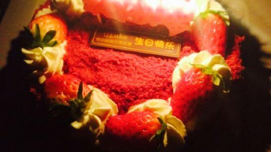 12hcake蛋糕店(優品彙奧特萊斯店)
