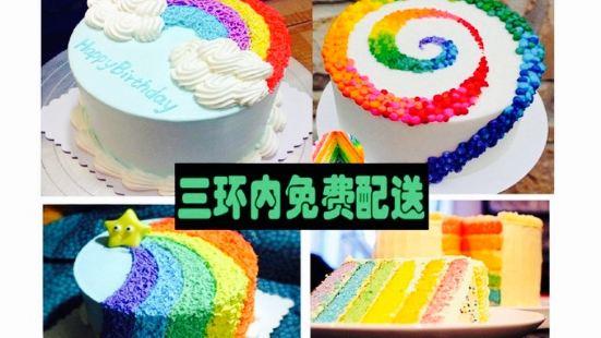 小魚DIY蛋糕(重慶路萬達店)