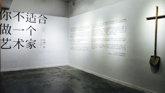 Qianxing Gallery