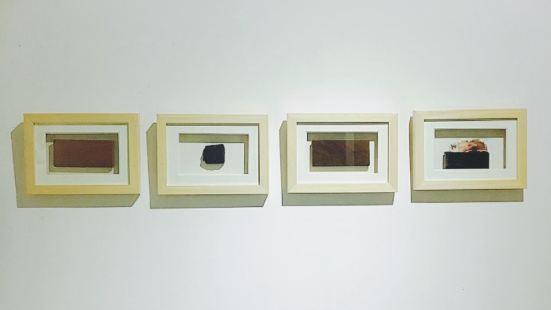 Xi'andangdai Gallery